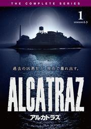 ALCATRAZ/アルカトラズセット