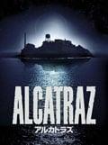 ALCATRAZ/アルカトラズ Vol.3