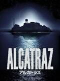 ALCATRAZ/アルカトラズ Vol.5