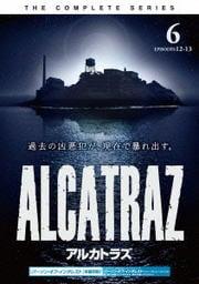 ALCATRAZ/アルカトラズ Vol.6