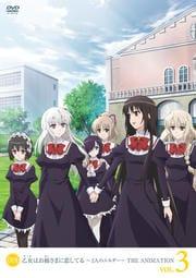 OVA「乙女はお姉さまに恋してる〜2人のエルダー〜」THE ANIMATION VOL.3