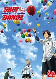 SKET DANCE R-22