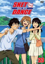 SKET DANCE R-23