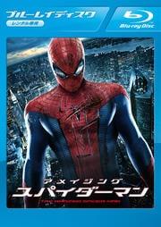 【Blu-ray】アメイジング・スパイダーマン