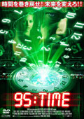 95:TIME