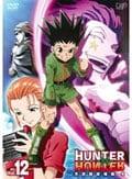 HUNTER×HUNTER ハンターハンター Vol.12 天空闘技場編4