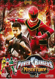 POWER RANGERS MYSTIC FORCE VOL.2