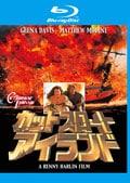 【Blu-ray】カットスロート・アイランド