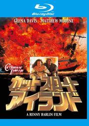 Blu-ray】カットスロート・アイ...