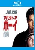 【Blu-ray】アバウト・ア・ボーイ