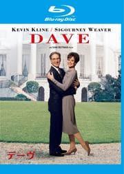 【Blu-ray】デーヴ