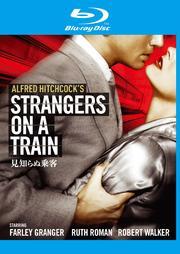 【Blu-ray】見知らぬ乗客