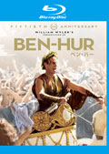 【Blu-ray】ベン・ハー 製作50周年記念リマスター版 Disc.1
