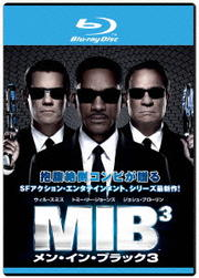【Blu-ray】メン・イン・ブラック 3