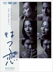 はつ恋 Vol.1