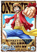 ONE PIECE ワンピース 15thシーズン 魚人島編セット
