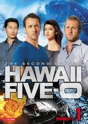 Hawaii Five-0 シーズン2 vol.1