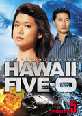 Hawaii Five-0 シーズン2 vol.5