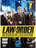 LAW&ORDER/ロー・アンド・オーダー<ニューシリーズ2> vol.7
