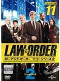 LAW&ORDER/ロー・アンド・オーダー<ニューシリーズ2> vol.11