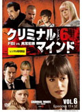 クリミナル・マインド FBI vs. 異常犯罪 シーズン6 Vol.6