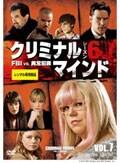 クリミナル・マインド FBI vs. 異常犯罪 シーズン6 Vol.7