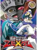遊☆戯☆王ZEXAL TURN16