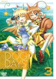 DOG DAYS' 3