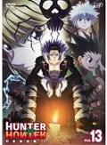 HUNTER×HUNTER ハンターハンター Vol.13 幻影旅団編1