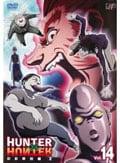 HUNTER×HUNTER ハンターハンター Vol.14 幻影旅団編2