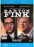 【Blu-ray】バートン・フィンク