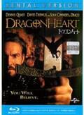 【Blu-ray】ドラゴンハート