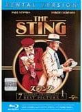 【Blu-ray】スティング