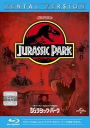 【Blu-ray】ジュラシック・パーク