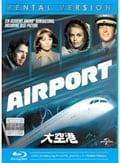 【Blu-ray】大空港