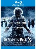 【Blu-ray】遊星からの物体X ファーストコンタクト