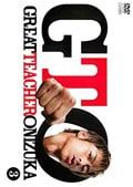 GTO(2012) 3巻