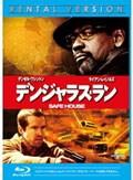 【Blu-ray】デンジャラス・ラン