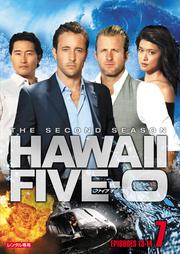 Hawaii Five-0 シーズン2 vol.7