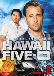 Hawaii Five-0 シーズン2 vol.8