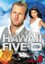 Hawaii Five-0 シーズン2 vol.9