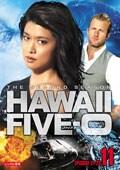 Hawaii Five-0 シーズン2 vol.11