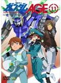 機動戦士ガンダムAGE 第11巻