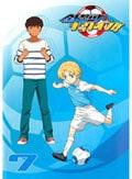 銀河へキックオフ!! Vol.7