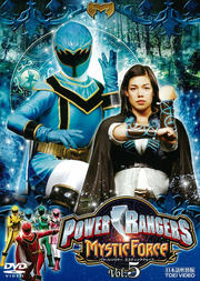 POWER RANGERS MYSTIC FORCE VOL.5
