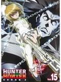 HUNTER×HUNTER ハンターハンター Vol.15 幻影旅団編3