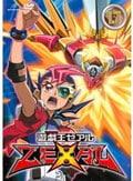 遊☆戯☆王ZEXAL TURN17