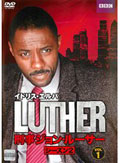 LUTHER/刑事ジョン・ルーサー2 Vol.1