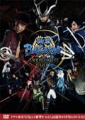 戦国BASARA-MOONLIGHT PARTY- 1