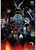 戦国BASARA-MOONLIGHT PARTY- 2